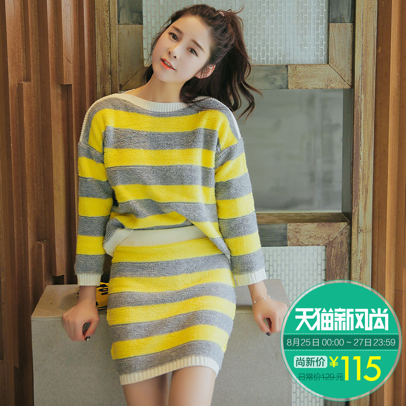 Ouluo lan 2016 new autumn and winter korean striped knit shirt package hip skirt piece fitted sweater dress women