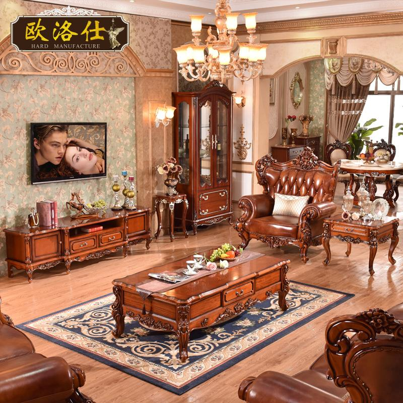 Ouluo shi american wood tv cabinet tv cabinet audiovisual cabinet size apartment living room tea table storage coffee table combination package