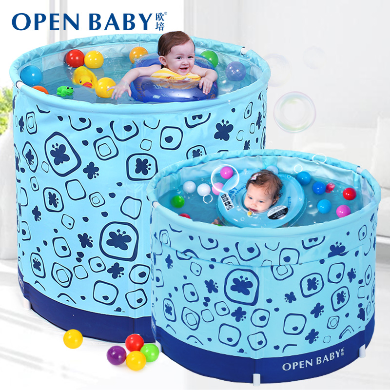 Oupei baby pool bracket home thicken newborn babies and young children's wading pool baby swimming barrels