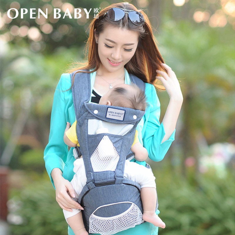 Oupei multifunctional baby sling newborn child hold back stool infant baby sling to hold the four seasons general