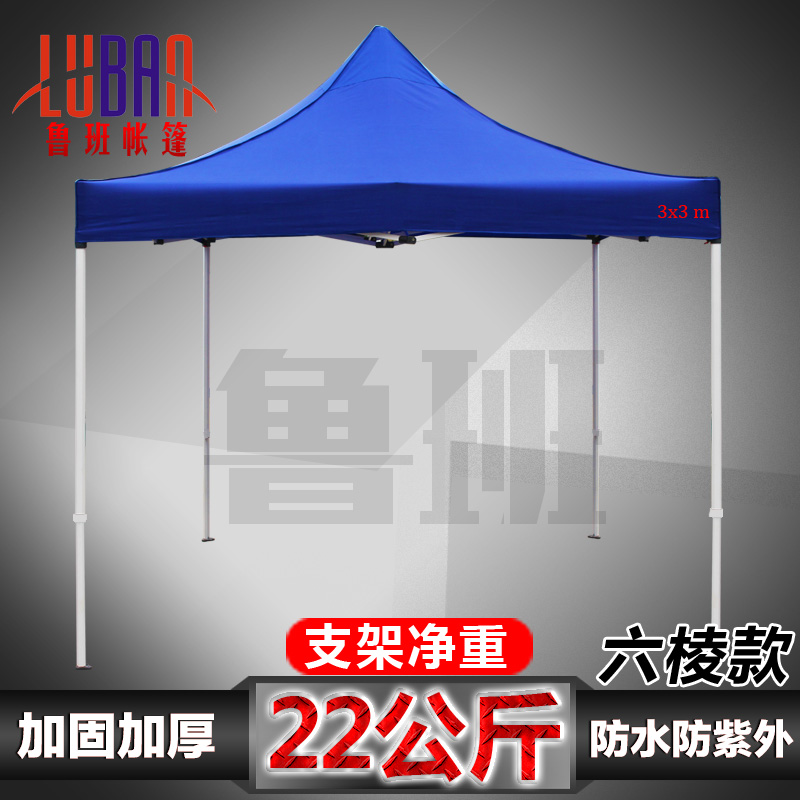 Outdoor activities exhibition print advertising tent awning retractable awning night market stall awning canopy car