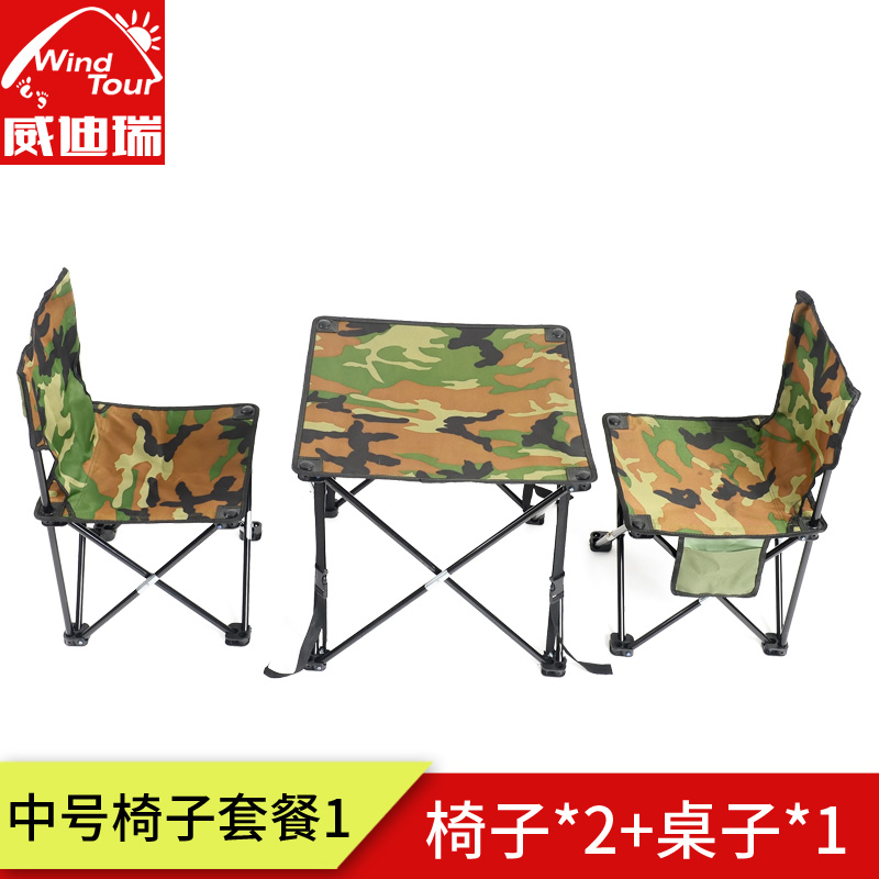 Outdoor camping folding chair portable folding tables and chairs set burn broasted folding stool fishing chair leisure chairs beach