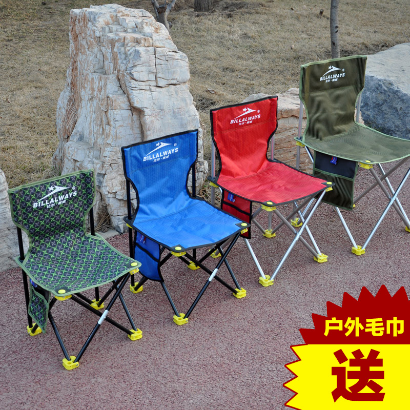 Outdoor camping portable folding stool beach chair fishing stool stool stool mazar sketching chair