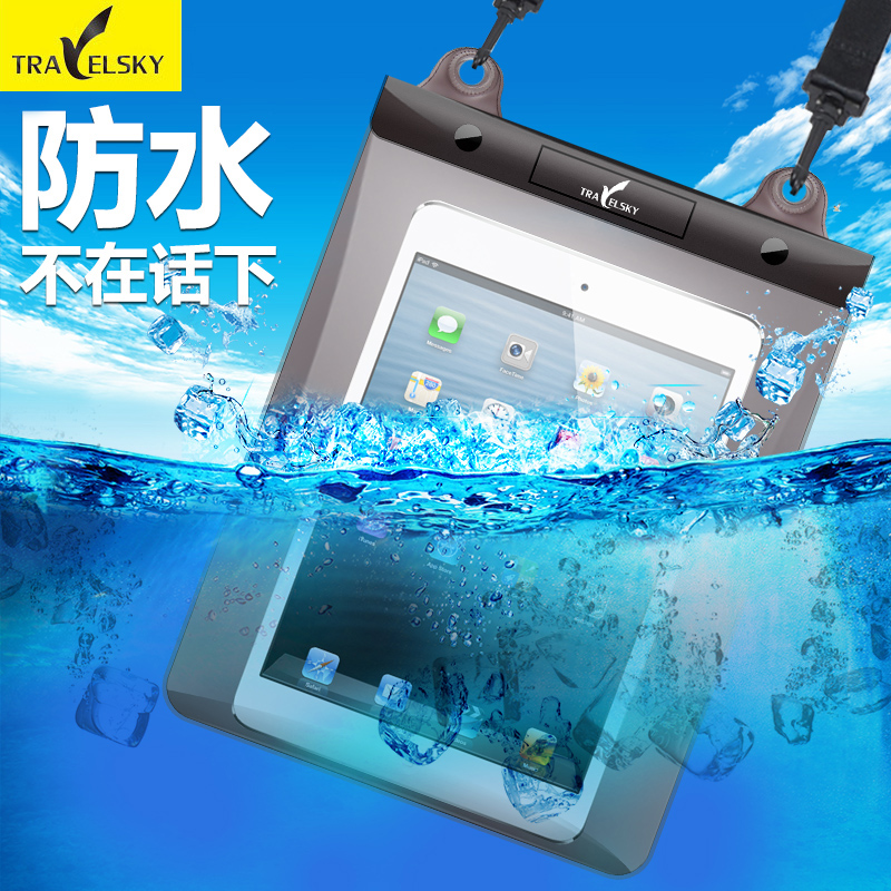 Outdoor drifting super waterproof bag waterproof bag ipad mini tablet ipad tablet waterproof case
