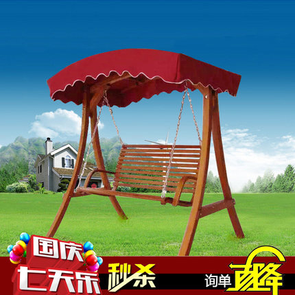 Get Quotations · Outdoor Furniture Outdoor Garden Patio Wood Swing Swing  Swing Swing Hanging Chair Rocking Chair Single Or