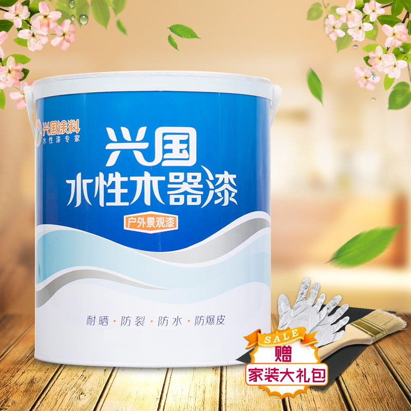 Outdoor landscape wood preservative paint transparent varnish waterborne wood green paint weather waterproof paint wood