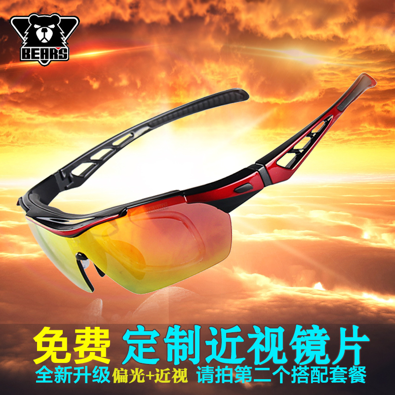 651084798ab Outdoor men and women riding glasses polarized glasses bicycle glasses wind  mirror myopia frame mountain bike