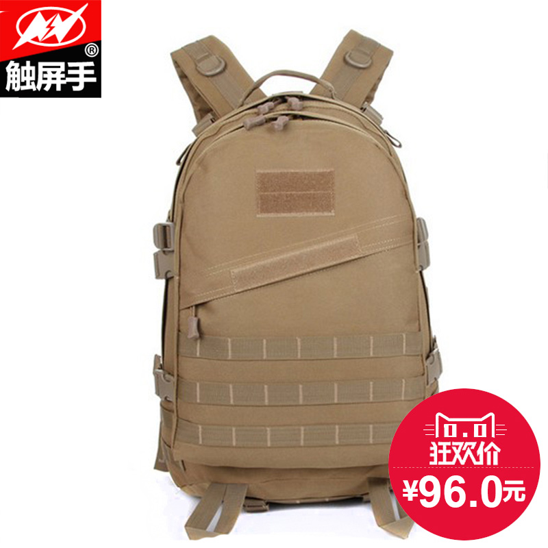 Outdoor mountaineering bag tactical military fans tactical camouflage backpack shoulder bag men and women travel camping trip climbing backpack