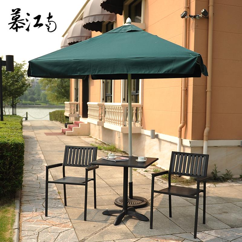 Outdoor Furniture Balcony Patio Umbrella Rome Beach