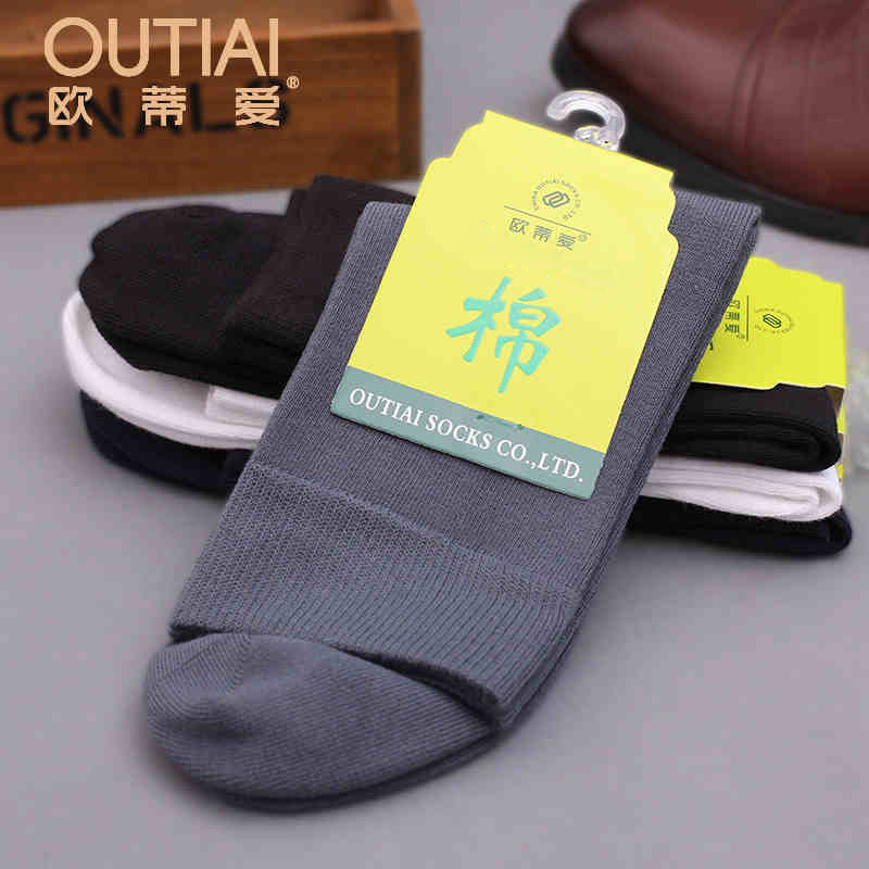 Outi love cotton socks relent socks spring deodorant business men in tube socks cotton socks four seasons socks business men socks 7011