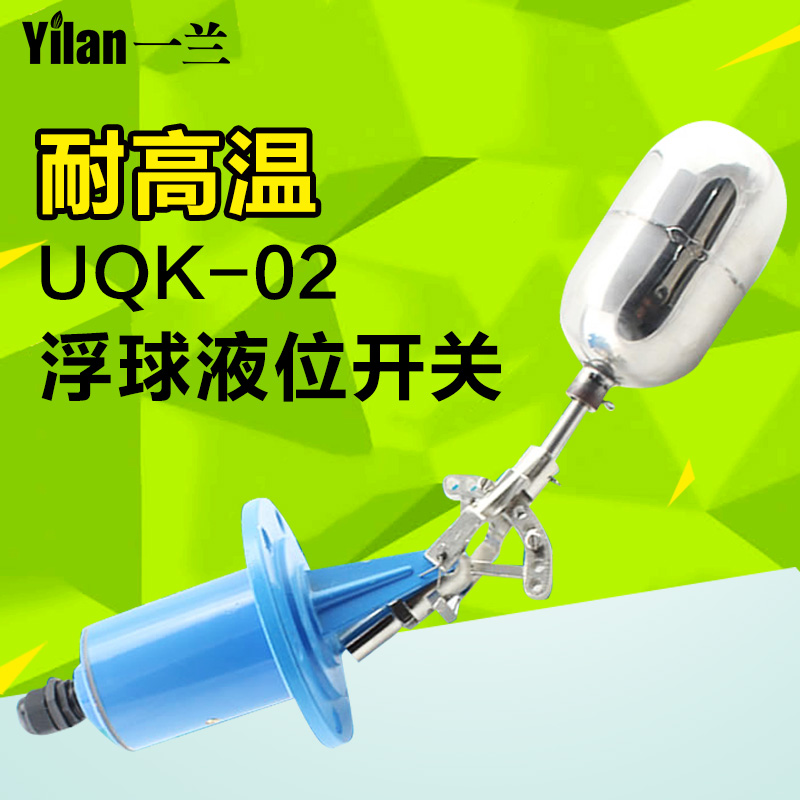Oval stainless steel waterproof uqk-02 float switch water level controller level since the move controller