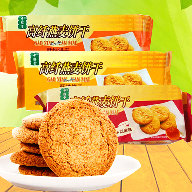 Over 58 free shipping no sugar foods canteen high fiber oatmeal cookies 216g no added sugar meal replacement cookies