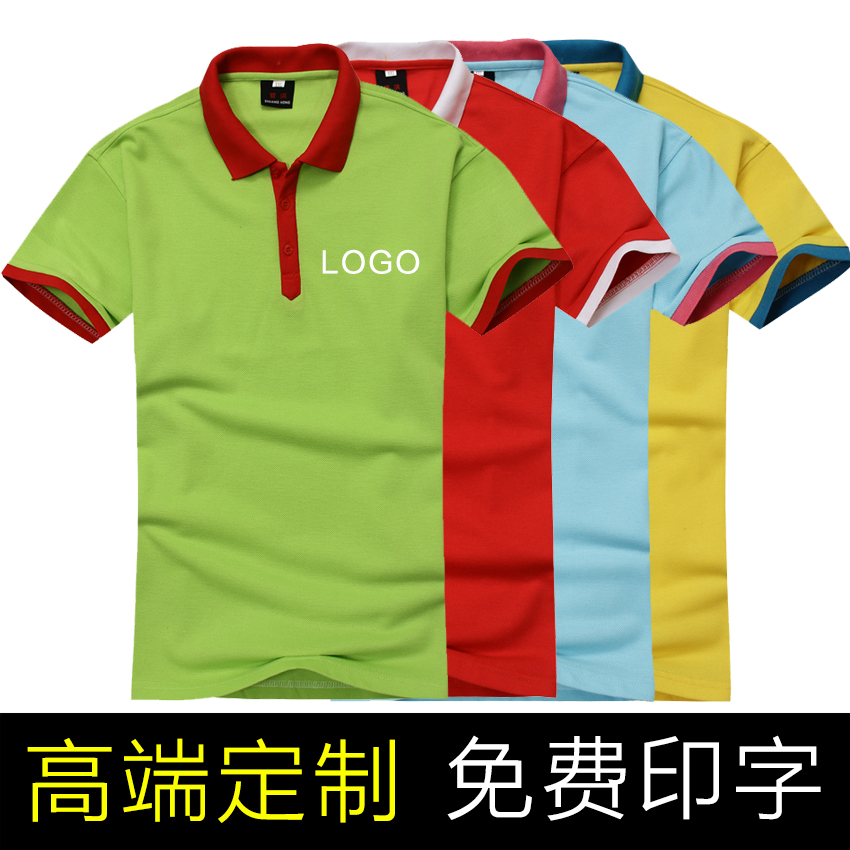 Overalls custom t-shirt lapel short sleeve polo shirt printing custom diy class service nightwear shirt printed logo