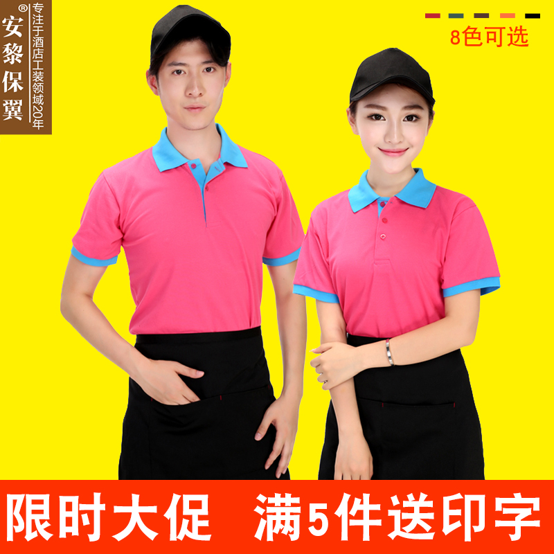 Overalls summer dining restaurant hot pot restaurant waiter tea snack internet cafe short sleeve t-shirts for men and women the same paragraph