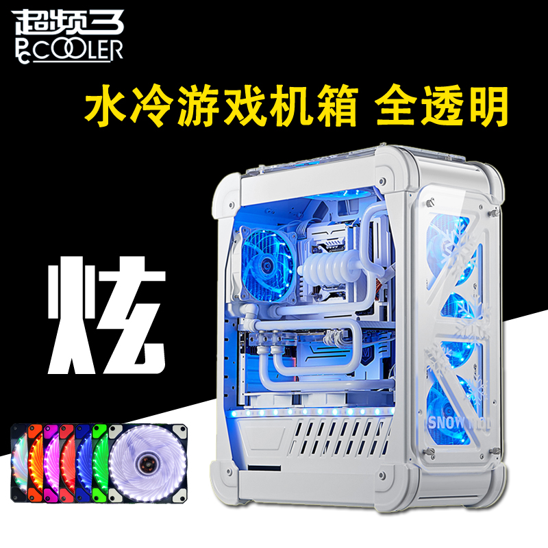 Overclocking three blizzard stunning transparent acrylic chassis atx computer chassis desktop computer gaming chassis