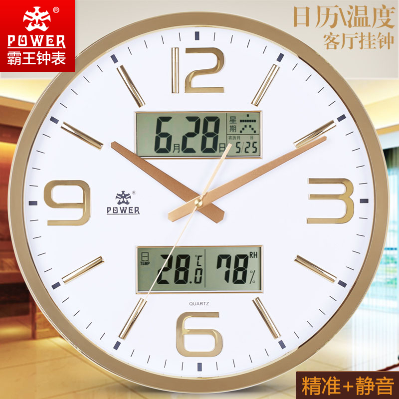 Overlord living room bedroom large quartz wall clock mute simple european creative calendar calendar clock electronic clock