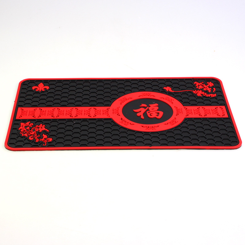 Oversized car skid pad slip dashboard mat temperature conductivity emulsoid mobile phone hang ornaments skid pad