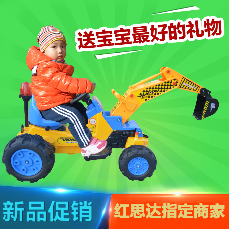 Oversized children can sit keji electric excavator backhoe bulldozer foot baby toy car Engineering vehicles