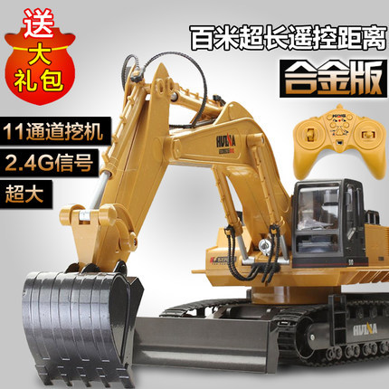 Oversized remote control toy rechargeable wireless engineering vehicles excavator excavator digging machine toy car remote control car children boys