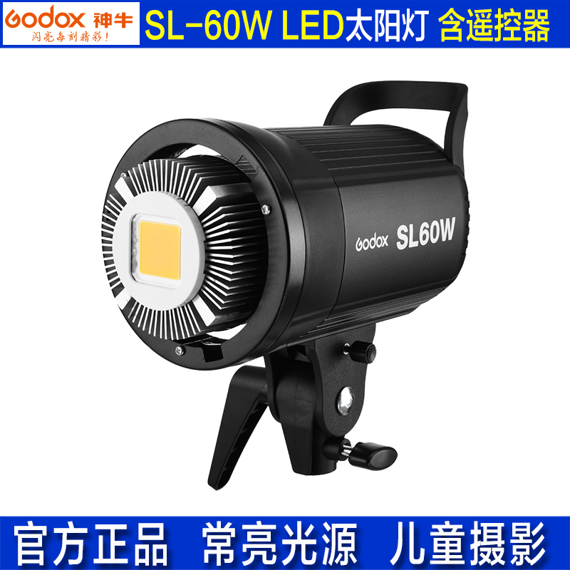 Oxen SL60W lit lamp single lamp sunlamps special photographic equipment studio photography light photography studio children