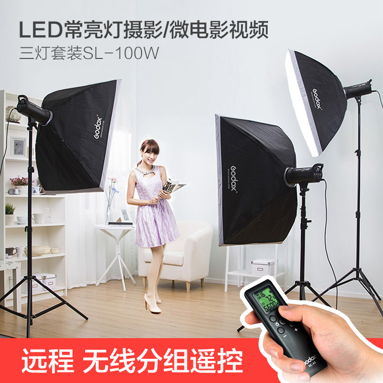 Oxen studio photography lights led video light led fill light video light photography lights soft lights three light kit sl100