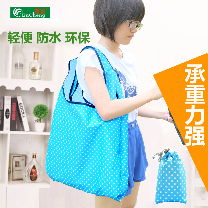 Oxford cloth shopping bags big bag of high load portable collapsible bags handbag shoulder bag plus thick drawstring bag