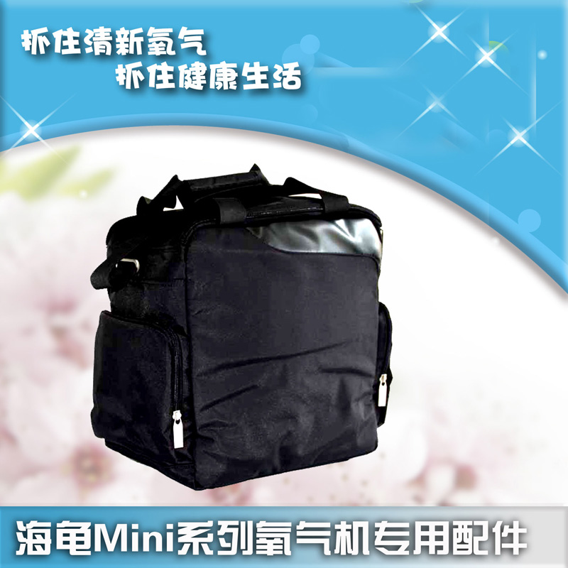Oxygen machine home oxygen machine portable oxygen machine for the elderly home oxygen machine oxygen machine sea turtles backpack