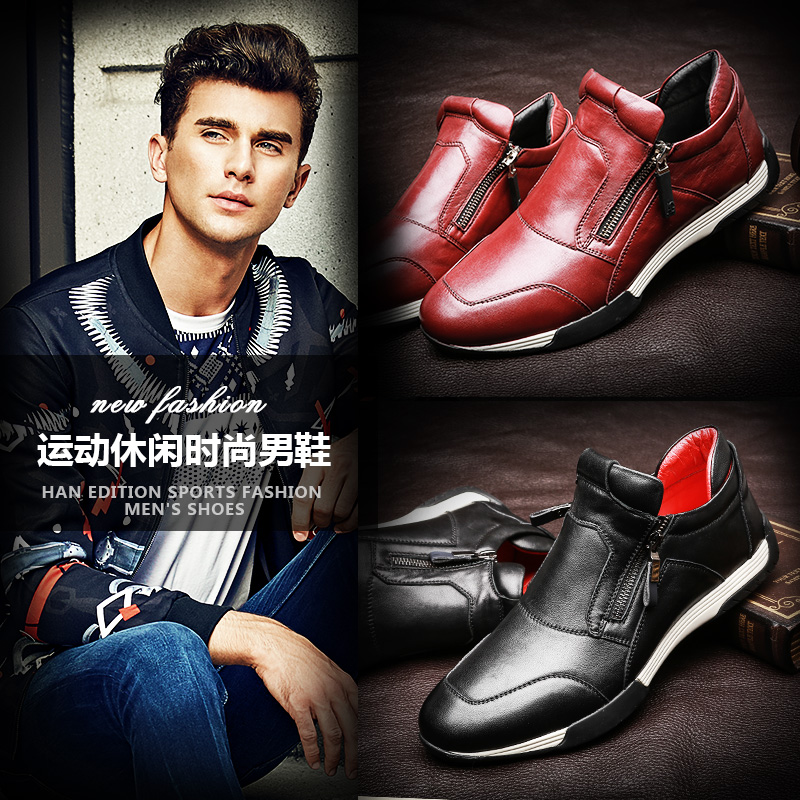 Pa beast men's fall and winter new trend of young casual men's round set foot leather shoes and comfortable soft surface shoes