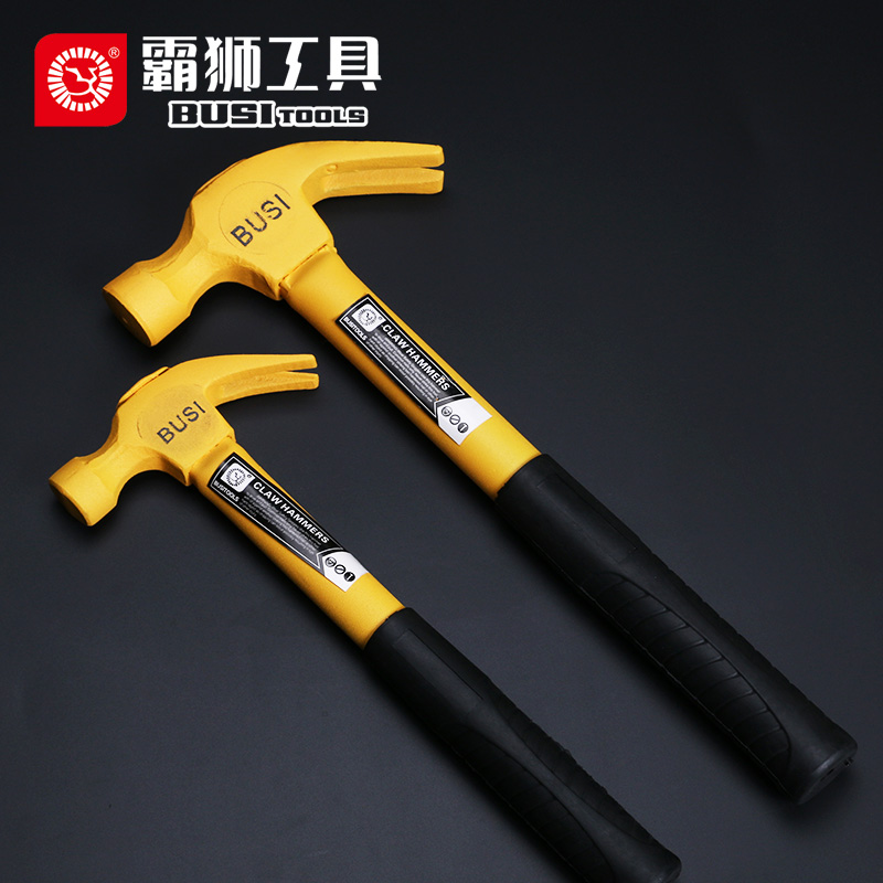 Pa lion steel handle claw hammer hammer hammer hammer hammer from the hammer installation tool hammer car safety hammer hammer survival