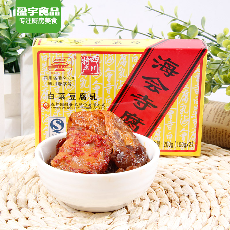 Packer post sichuan specialty sea will be temple cabbage fermented bean curd 10g spicy delicious meals spiced bean curd