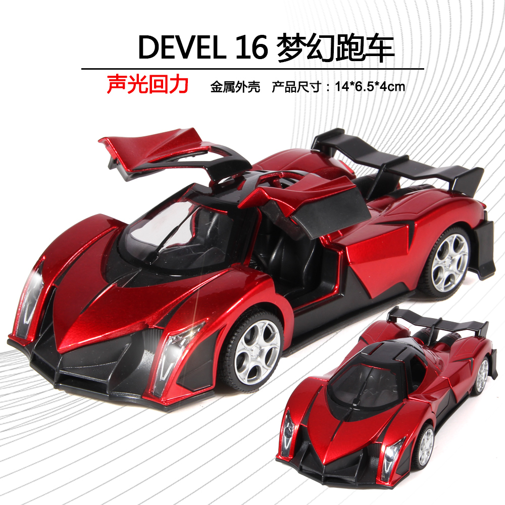 Pagani 1:32110 gift boxes gift for children back of sound and light alloy car simulation model toy