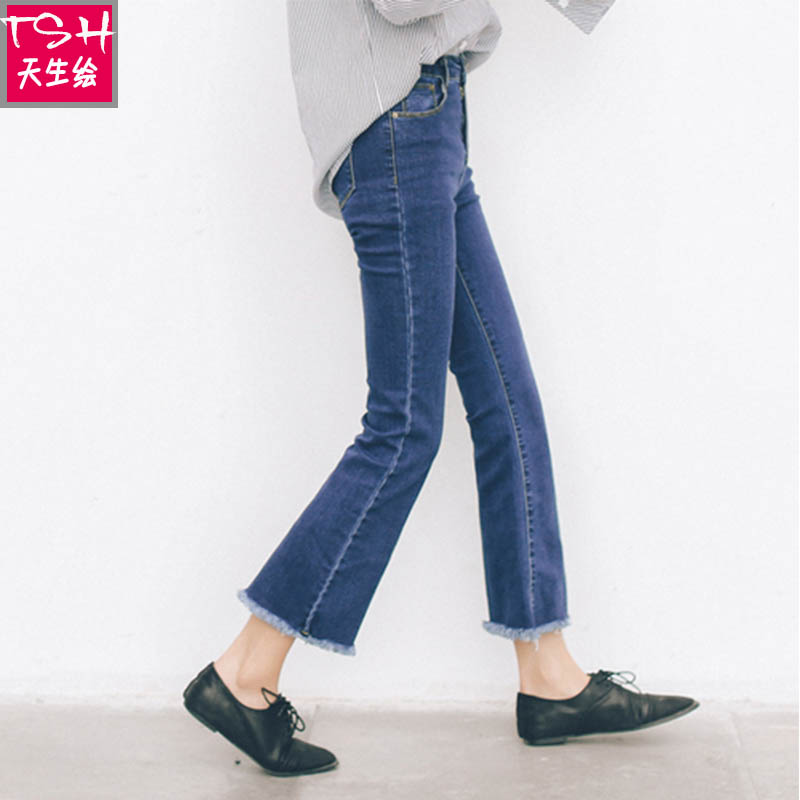 Painted born 2016 hitz retro weila jeans female loose waist was thin nine points jeans long pants