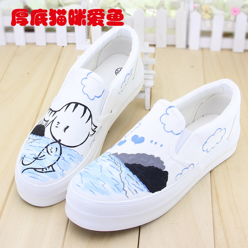 Painted shoes thick crust ms. summer and autumn to help low canvas shoes loafers shoes white shoes simple casual shoes sneakers