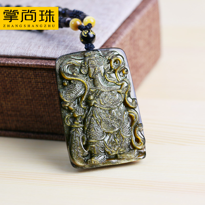 Palm still beads open light gold obsidian obsidian guan gong guan gong wu fortuna pendant necklace natural obsidian pendant crystal jewelry male