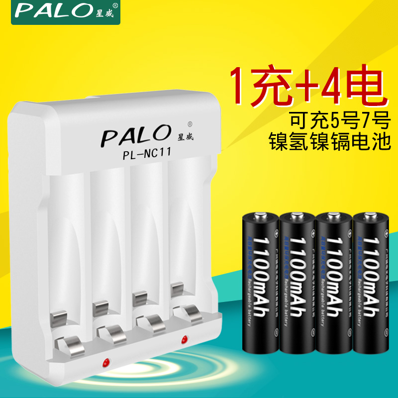 Palo starwise no. 7 aaa rechargeable batteries universal battery charger kit rechargeable aa batteries on 5 section 4