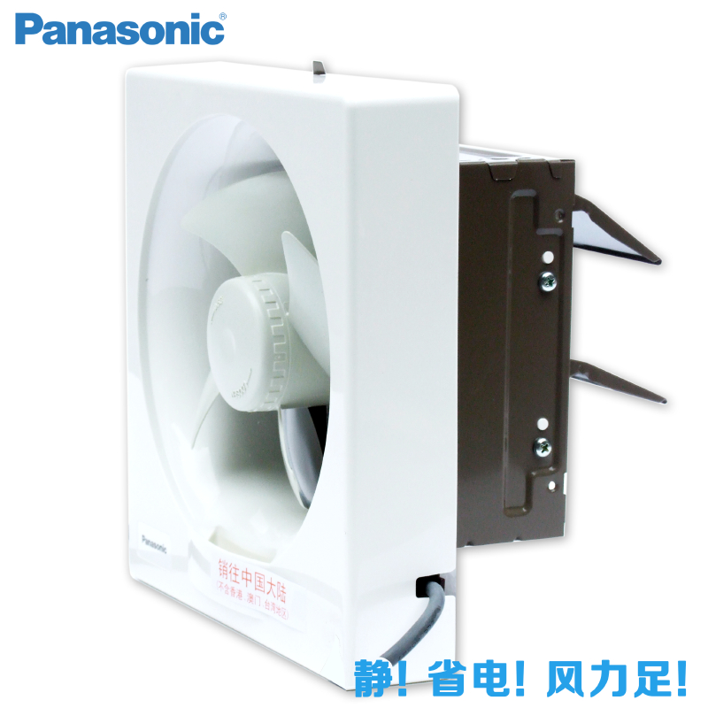 Panasonic Exhaust Fans Panasonic 14sone 240cfm White