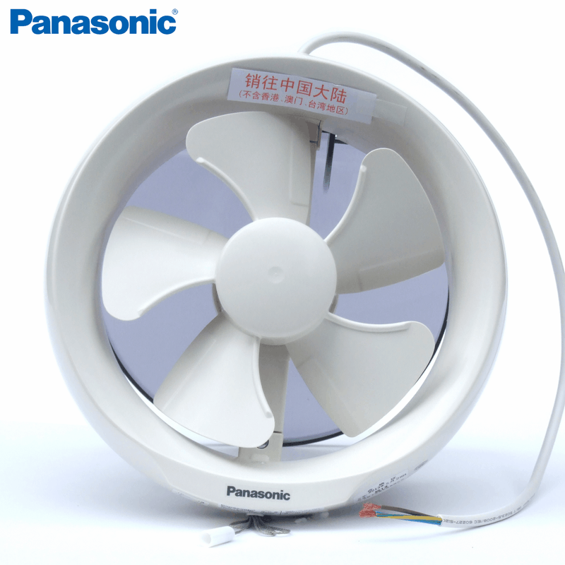 Panasonic Bathroom Fan With Motion U0026 Humidity Sensors