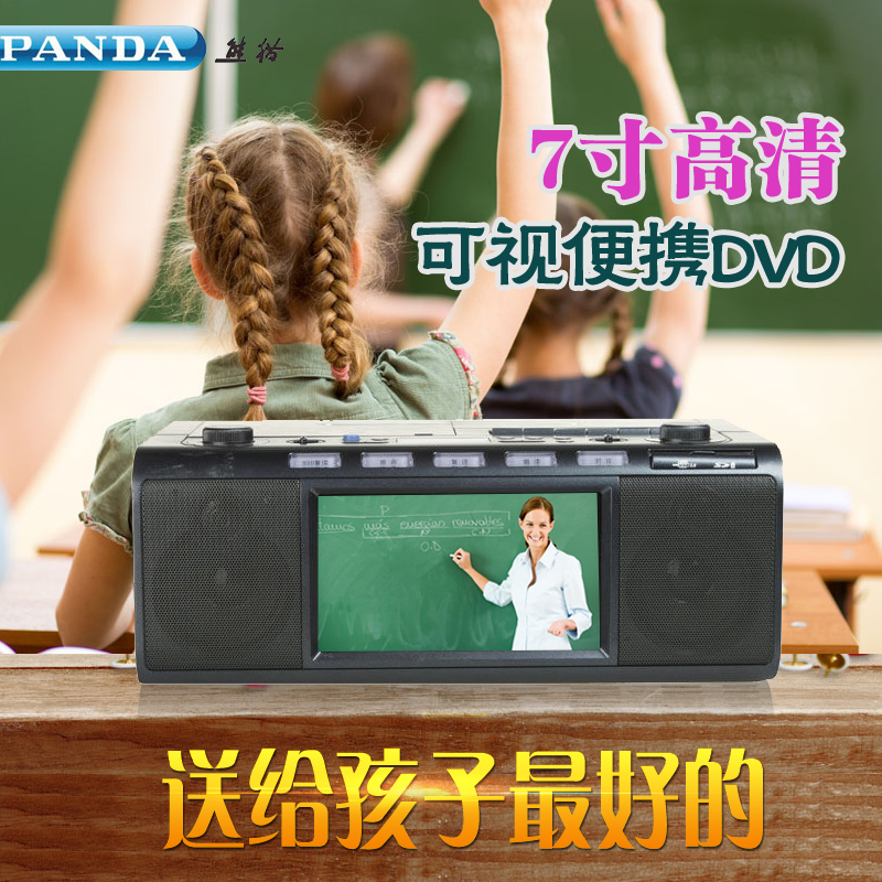 Panda cd-5000 cd player dvd player cd radio cassette recorder tape recorder tape video machines to send u disk