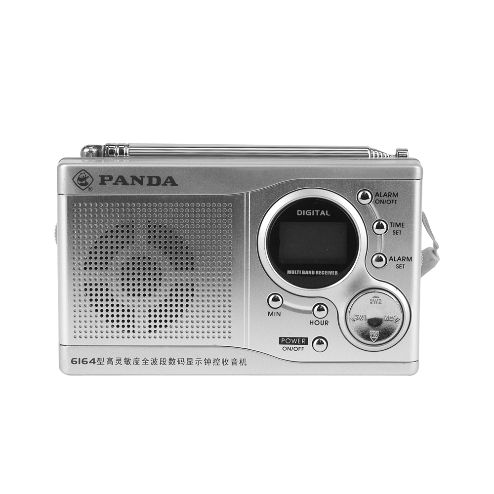 Panda/panda 6164 full band shortwave radio old radio controlled clock digital regular boot