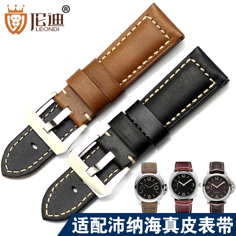 Panerai adaptering crazy horse leather accessories handmade leather watch band strap male table belt pin buckle leather strap 24mm