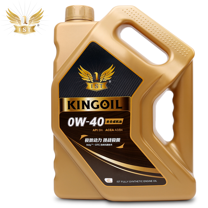 Pao sn 0w40 fully synthetic ester oil car oil genuine automotive engine oil lubricants 4l shipping