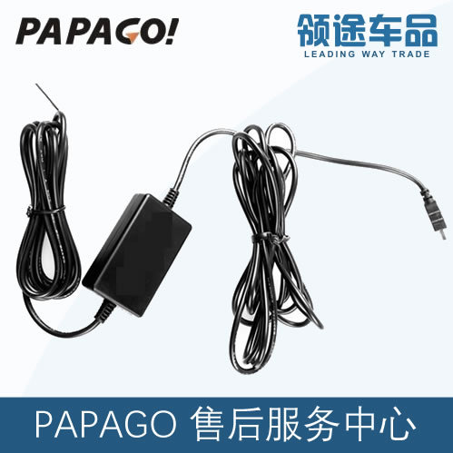 Papago tachograph buck line car charger fuse box to take the car parking monitor battery voltage protection