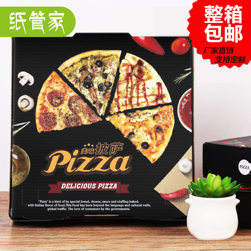 Paper tube home pizza box 8/9/12 inch pizza pizza box pizza box west point box custom spot wholesale