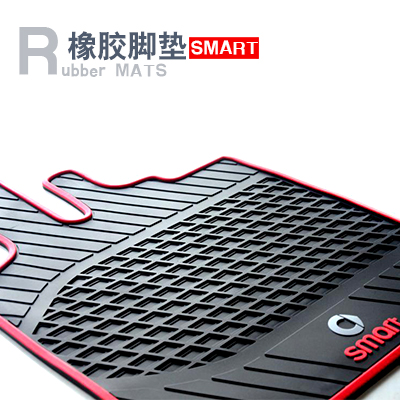 Paragraph 09-16 benz smart car special floor mats rubber mats carpet slip bottom available after the trunk mat