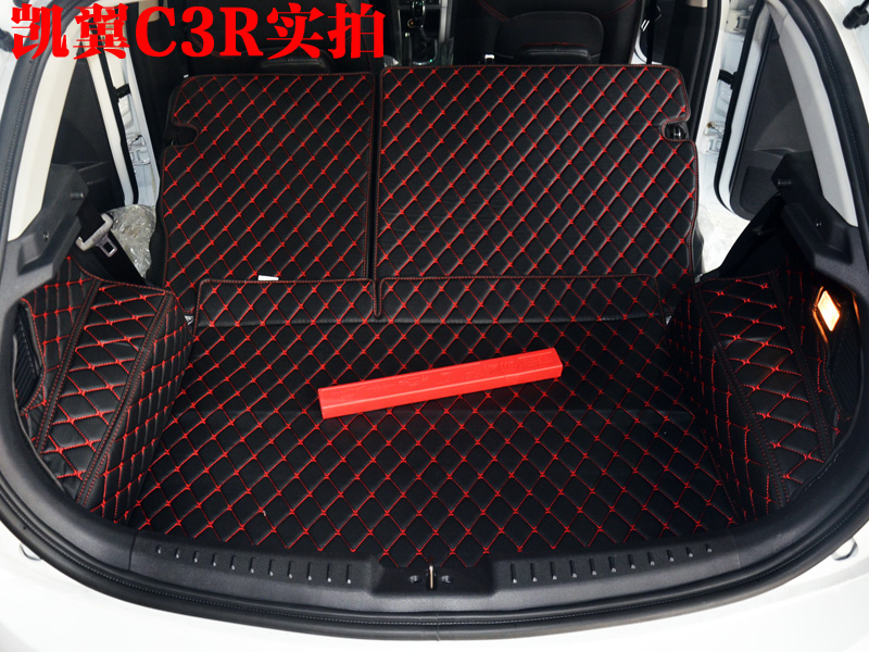 Paragraph 2015 kay wing c3 c3r wing c3r trunk mat surrounded by the whole trunk mat after the warehouse pad after pad