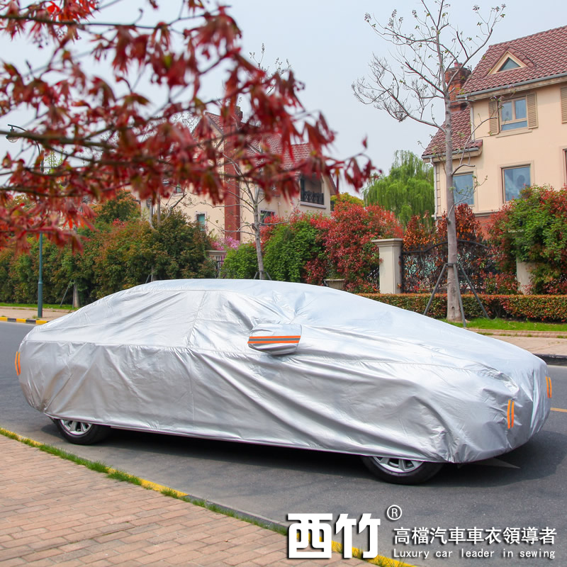 Paragraph 2016 thick sewing car cover car umbrella fast antifreezing subaru outback legacy forester xv brz