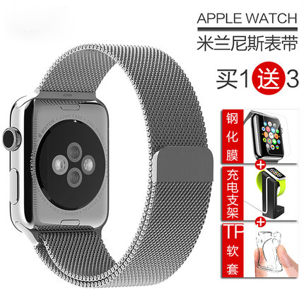 Paragraph milanese metal bracelet watch apple apple iwatch watch strap leather strap stainless steel
