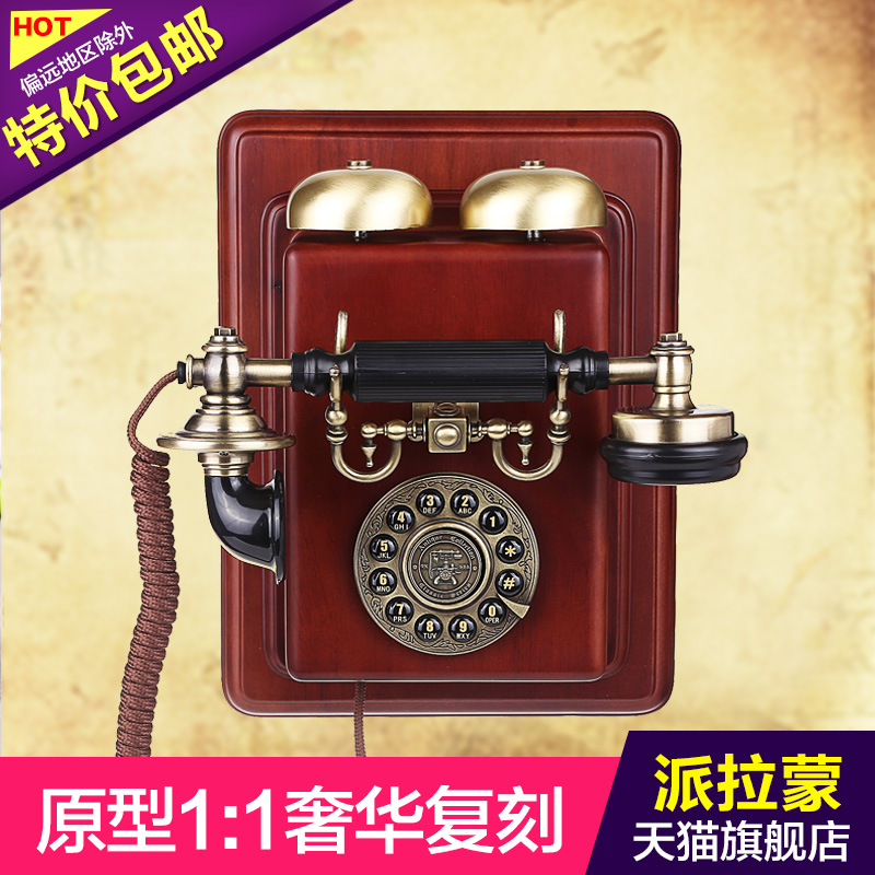 Paramount 1912 european antique wall end retro telephone landline home all solid wood frame wall