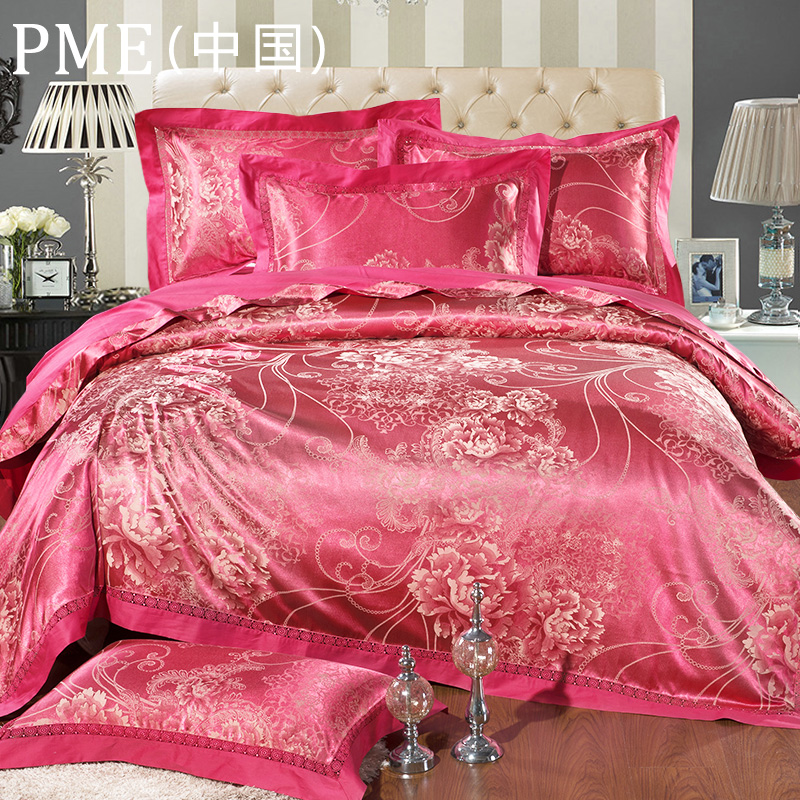 Park us european cotton satin jacquard denim wedding wedding to celebrate a family of four red lace wedding bedding bed on supplies 4 m
