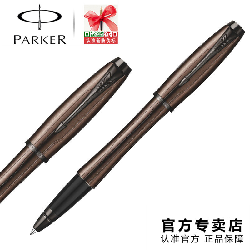 Parker parker pen counter genuine parker roller pen pen chocolate city girl